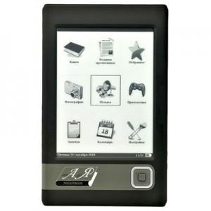 Электронная книга Pocketbook AZ101
