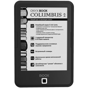 Электронная книга ONYX BOOX Columbus 2