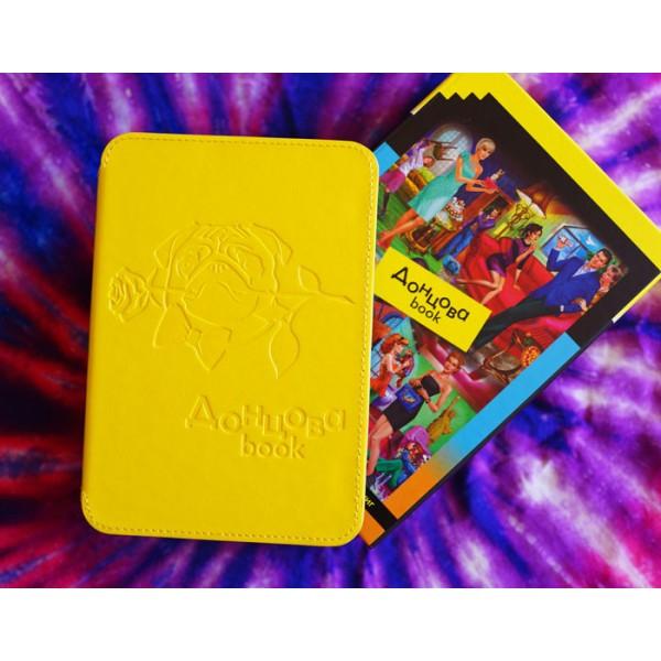Электронная книга ONYX Dontsova Book