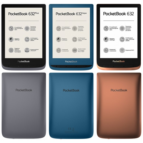 Электронная книга PocketBook 632 Plus