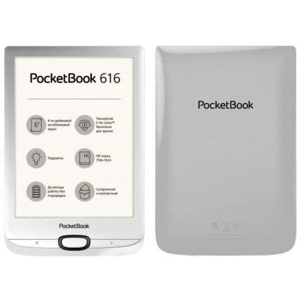 Электронная книга PocketBook 616 (Silver)