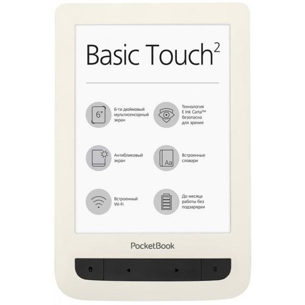 Электронная книга PocketBook 625