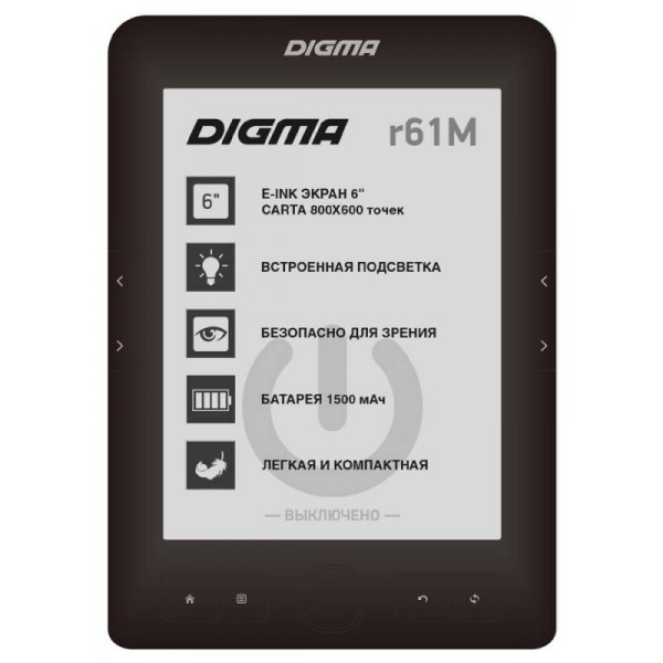 Электронная книга Digma r61m